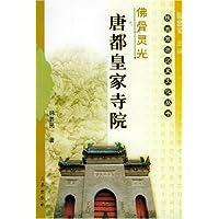 http://ec4.images-amazon.com/images/I/51e2PXWhwwL._AA200_.jpg