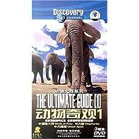 DISCOVERY动物大观系列:动物奇观1