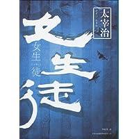 http://ec4.images-amazon.com/images/I/51e2T5T8QKL._AA200_.jpg