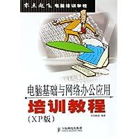 http://ec4.images-amazon.com/images/I/51e2lv6Fz1L._AA200_.jpg