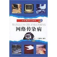 http://ec4.images-amazon.com/images/I/51e384H8H0L._AA200_.jpg