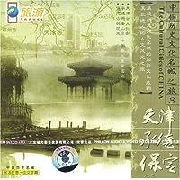 http://ec4.images-amazon.com/images/I/51e39jxXiKL._AA200_.jpg