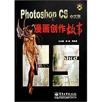 http://ec4.images-amazon.com/images/I/51e3LeGP6BL._AA200_.jpg