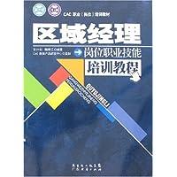 http://ec4.images-amazon.com/images/I/51e3awgrDeL._AA200_.jpg