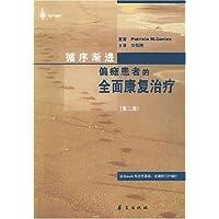 http://ec4.images-amazon.com/images/I/51e3ieKFApL._AA200_.jpg