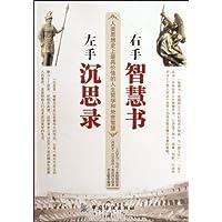 http://ec4.images-amazon.com/images/I/51e3y4omPpL._AA200_.jpg