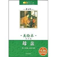 http://ec4.images-amazon.com/images/I/51e3zkk4QNL._AA200_.jpg