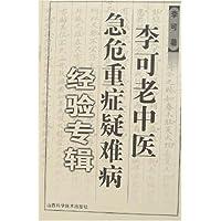 http://ec4.images-amazon.com/images/I/51e44oHnpeL._AA200_.jpg