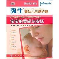 http://ec4.images-amazon.com/images/I/51e482TUWAL._AA200_.jpg