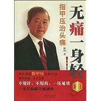 http://ec4.images-amazon.com/images/I/51e4Cm2dW7L._AA200_.jpg