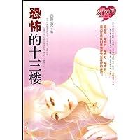 http://ec4.images-amazon.com/images/I/51e4HfQaFTL._AA200_.jpg