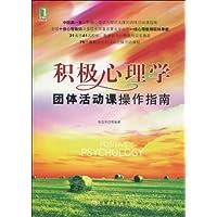 http://ec4.images-amazon.com/images/I/51e4fny453L._AA200_.jpg