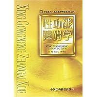 http://ec4.images-amazon.com/images/I/51e4rUhCTPL._AA200_.jpg