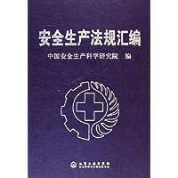 http://ec4.images-amazon.com/images/I/51e5JG-QDSL._AA200_.jpg