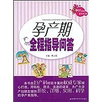 http://ec4.images-amazon.com/images/I/51e5mLVMlbL._AA200_.jpg