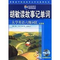 http://ec4.images-amazon.com/images/I/51e6IZSXoCL._AA200_.jpg