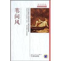 http://ec4.images-amazon.com/images/I/51e7mJv5q%2BL._AA200_.jpg
