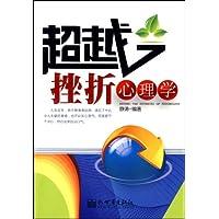 http://ec4.images-amazon.com/images/I/51e80fof87L._AA200_.jpg