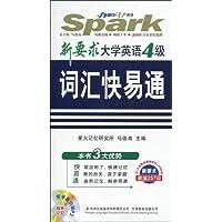 http://ec4.images-amazon.com/images/I/51e849N7o-L._AA200_.jpg