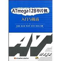 http://ec4.images-amazon.com/images/I/51e8BxHaCVL._AA200_.jpg