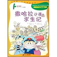 http://ec4.images-amazon.com/images/I/51e8FddNMTL._AA200_.jpg