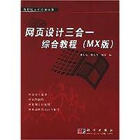 http://ec4.images-amazon.com/images/I/51e8WXBZd9L._AA200_.jpg