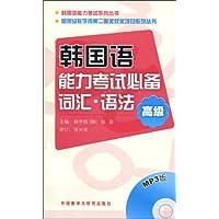 http://ec4.images-amazon.com/images/I/51e8cNTtR3L._AA200_.jpg