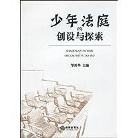 http://ec4.images-amazon.com/images/I/51e8uTxoZoL._AA200_.jpg