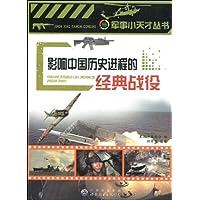 http://ec4.images-amazon.com/images/I/51e8wh1TvgL._AA200_.jpg