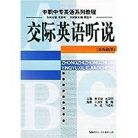 http://ec4.images-amazon.com/images/I/51e9HDspG%2BL._AA200_.jpg