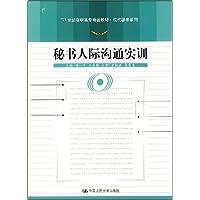 http://ec4.images-amazon.com/images/I/51e9dkA9DYL._AA200_.jpg