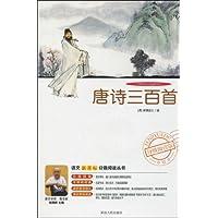 http://ec4.images-amazon.com/images/I/51eAEGEAC-L._AA200_.jpg