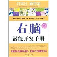 http://ec4.images-amazon.com/images/I/51eAU3L3-WL._AA200_.jpg