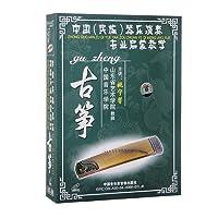 中国民族器乐演奏专业启蒙教学:古筝