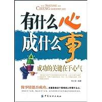 http://ec4.images-amazon.com/images/I/51eB2hjo78L._AA200_.jpg