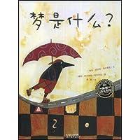 http://ec4.images-amazon.com/images/I/51eBHvNWq7L._AA200_.jpg