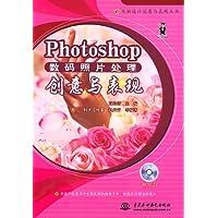 http://ec4.images-amazon.com/images/I/51eBKdo6iaL._AA200_.jpg