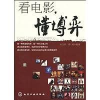 http://ec4.images-amazon.com/images/I/51eCNJ4rpGL._AA200_.jpg