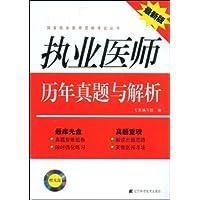 http://ec4.images-amazon.com/images/I/51eCnLK6eAL._AA200_.jpg