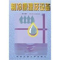 http://ec4.images-amazon.com/images/I/51eCuRCWV2L._AA200_.jpg