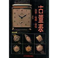 http://ec4.images-amazon.com/images/I/51eCxvNiOTL._AA200_.jpg