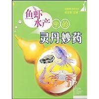 http://ec4.images-amazon.com/images/I/51eD0HDXvPL._AA200_.jpg