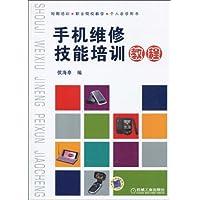 http://ec4.images-amazon.com/images/I/51eDL1jEsxL._AA200_.jpg
