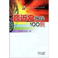 http://ec4.images-amazon.com/images/I/51eDc3uCbsL._AA200_.jpg