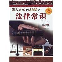 http://ec4.images-amazon.com/images/I/51eDcujs8DL._AA200_.jpg