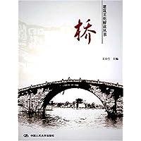 http://ec4.images-amazon.com/images/I/51eDjrIupGL._AA200_.jpg