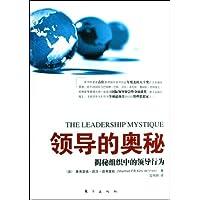 http://ec4.images-amazon.com/images/I/51eE%2B3iBn7L._AA200_.jpg