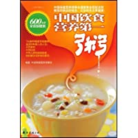 http://ec4.images-amazon.com/images/I/51eEUFN%2BYBL._AA200_.jpg