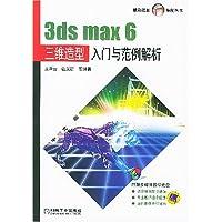 http://ec4.images-amazon.com/images/I/51eEbAY8I3L._AA200_.jpg