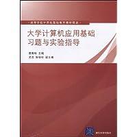 http://ec4.images-amazon.com/images/I/51eFJznCRgL._AA200_.jpg